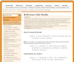 reference desk questions resources search tips owl screenshot for example