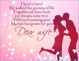 Beautiful Wife Quotes Simple Happy Birthday To My Beautiful Wife Quotes Clickadoonet