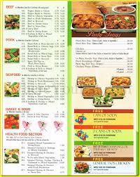 Bo Bo Kitchen Chinese Restaurant In Flatbush Brooklyn - Bobo kitchen