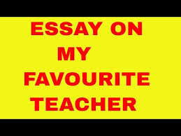 speech on my favourite teacher from class mp me smart essay on my favourite teacher