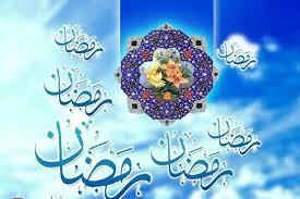 واژه-رمضان-به-چه-معنی-است؟
