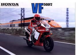 vine brochures honda vf 500 f2 1985 uk