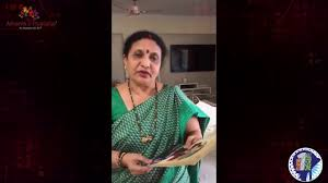 Message from Smt. Aruna Acharya for One for All, All for One - YouTube