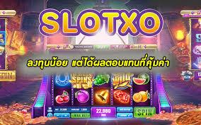 ส่องความพิเศษของเว็บ เกม Slotxo ที่ทำให้นักพนันมั่นใจที่จะลงทุน    teawkodchill