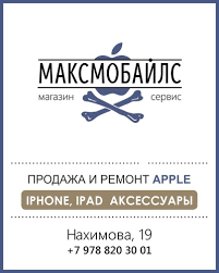 Максим Максимыч | ВКонтакте