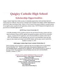 admissions quigley catholic high school richard r grandey scholarship application