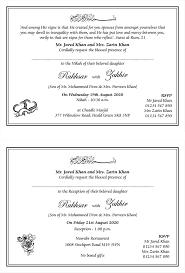 Muslim Wedding Wordings In 2019 Muslim Wedding Cards