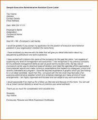 Administrative Cover Letter Musiccityspiritsandcocktail Com