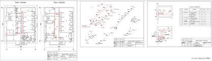 Вентиляция курсовые и дипломные работы кондиционирование и  Курсовой проект Проектирование системы вентиляции общественного здания