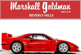 The f40 was almost immediately acquired by another local collector and has ever since been known to the curator of the ming collection. Used 1992 Ferrari F40 For Sale Sold Marshall Goldman Cleveland Stock B21784