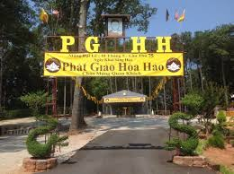 Image result for pghh