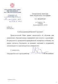 Киржачская типография Заказать продукцию ОАО Киржачская типография
