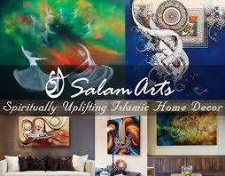 Small Picture Islamic Wall Art Canvas Salam Arts