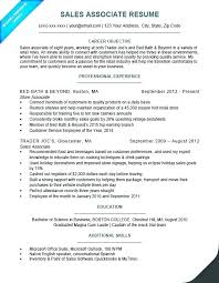 Resume Examples For Retail Sales Associate Images For Retail Sales