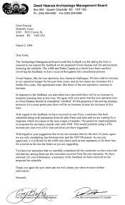business letter response format business letter  business letter response format
