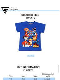Mothers Love Children 3d Print T Shirt Top Paw Patrol