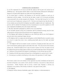 This simple contract template comes in at a whopping 3 pages! Sample Employment Contract