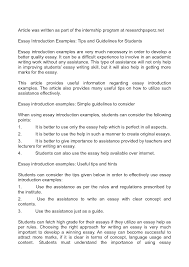 sample essay introductions cover letter example introduction for an essay example