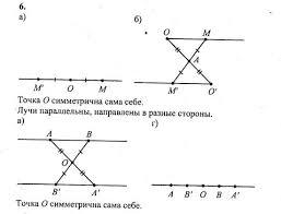 Готовые домашние задания по математике за класс к учебнику   6