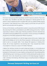dental school essay help order custom essay writing of smoking essay