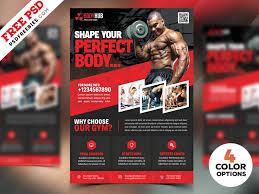 Free Fitness Gym Flyer Psd Templates Bundle - Freebiedesign.net