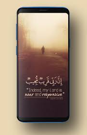 Islamic Quote Wallpapers HD for Android ...