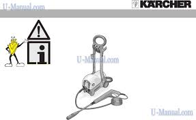 Tools Karcher K 490 M Preview Manual For Free Page 1