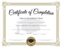 Free Printable Graduation Certificate Big Dot Of Happiness