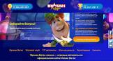 Онлайн-игра в казино Вулкан Вегас