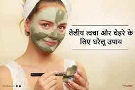 skin care tips for oily skin in hindi त ल य त वच और च हर क ल ए घर ल