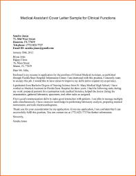 sample dental assistant cover letter examples dental assistant cover letter templates