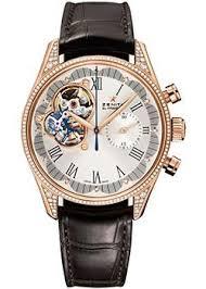 <b>Часы Zenith 22.2151.4062_01</b>.<b>C713</b> - купить женские наручные ...