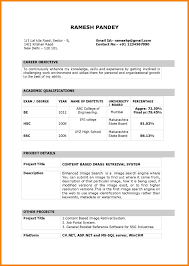 Resume Format Word Resume Format On Word Resume For Study