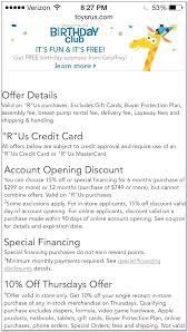 credit card login s advanced payment prestigious es r us es