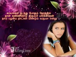 Lonely Girl Images With Sad Quotes In Tamil Wallpapersimagesorg