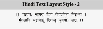indianweddingcard Wedding Card Fonts Hindi Wedding Card Fonts Hindi #35 wedding card hindi fonts free download
