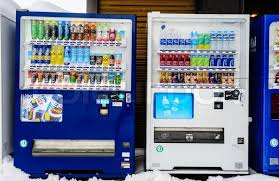 Automated Vending Machines Cool Sapporo Japan March 48 48 The Automatic Vending Machine On