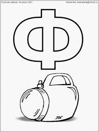 Alfabet Letters Printen Voorbeeld Art Print Of Od O D Sphere Pink 3d