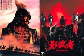 「黒澤明監督の『影武者』」の画像検索結果