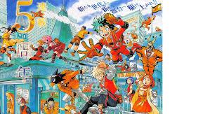 <b>My Hero Academia</b> Wiki | Fandom
