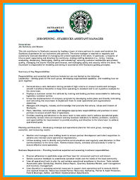 Starbucks Barista Job Description For Resume 100 Starbucks Barista Resume Self Introduce Resume For Study 100