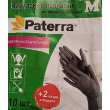<b>Виниловые</b> чёрные <b>перчатки Paterra</b> сверхчувствительные ...