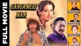 Danny Denzongpa Ganga Meri Maa Movie