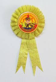 """Заказывайте <b>Медаль """"Самому</b> веселому <b>гостю""""</b> для праздничной ..."""