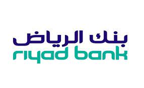 طريقة فتح حساب في بنك الرياض والشروط والرسوم المطلوبة - مصاري