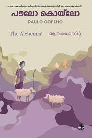 dc books online bookstore alchemist malayalam