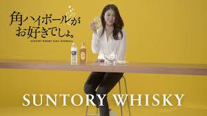 井川遥角ハイボール威士忌系列廣告再度推出2015年續篇 秋刀魚