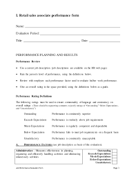 employee evaluation of manager form retail sales associate performance appraisal