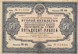 Бессрочные облигации курсовая bdo club Бессрочные облигации курсовая файлом