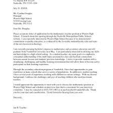 Sample Cover Letter Middle School Math Teacher